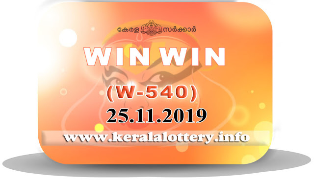 "Keralalottery.info, ""kerala lottery result 25 11 2019 Win Win W 540"", kerala lottery result 25-11-2019, win win lottery results, kerala lottery result today win win, win win lottery result, kerala lottery result win win today, kerala lottery win win today result, win winkerala lottery result, win win lottery W 540 results 25-11-2019, win win lottery w-540, live win win lottery W-540, 25.11.2019, win win lottery, kerala lottery today result win win, win win lottery (W-540) 25/11/2019, today win win lottery result, win win lottery today result 25-11-2019, win win lottery results today 25 11 2019, kerala lottery result 25.11.2019 win-win lottery w 540, win win lottery, win win lottery today result, win win lottery result yesterday, winwin lottery w-540, win win lottery 25.11.2019 today kerala lottery result win win, kerala lottery results today win win, win win lottery today, today lottery result win win, win win lottery result today, kerala lottery result live, kerala lottery bumper result, kerala lottery result yesterday, kerala lottery result today, kerala online lottery results, kerala lottery draw, kerala lottery results, kerala state lottery today, kerala lottare, kerala lottery result, lottery today, kerala lottery today draw result, kerala lottery online purchase, kerala lottery online buy, buy kerala lottery online, kerala lottery tomorrow prediction lucky winning guessing number, kerala lottery, kl result,  yesterday lottery results, lotteries results, keralalotteries, kerala lottery, keralalotteryresult, kerala lottery result, kerala lottery result live, kerala lottery today, kerala lottery result today, kerala lottery"