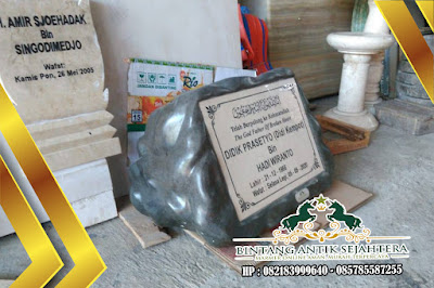Makam Didi Kempot | Pembuatan Makam Didi Kempot