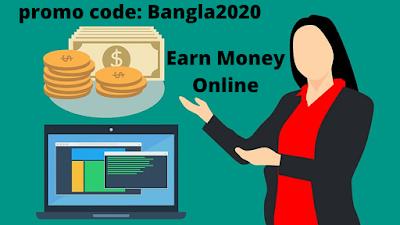 ঘরে বসে আয় করুন | Earn Money Online From Home | Tips & Tricks | Online Income Site