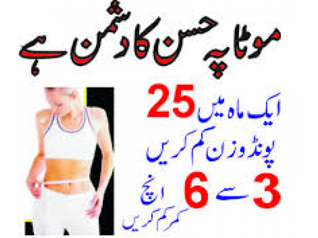 14 day fat burner diet image 1