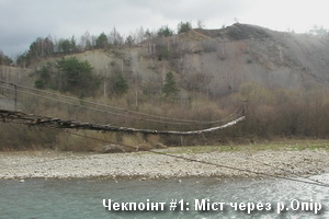 Міст через р.Опір