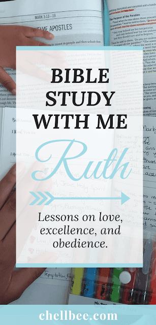 Bible Study | Discover the story of Ruth. This book shares lessons on love, excellence, and obedience. A must read for Christian women. #biblestudy #Ruth #bible