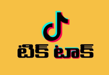 tik-tok-telugu-videos-download