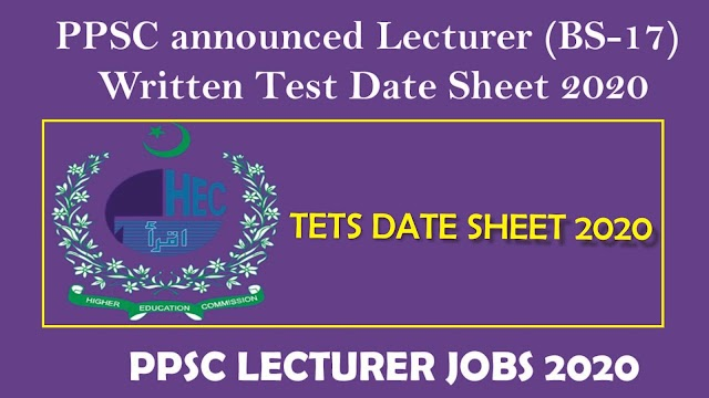 PPSC Latest Test Date Sheet 2020
