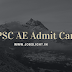 BPSC AE Admit Card 2017 Download Assistant Engineer Exam Hall Ticket