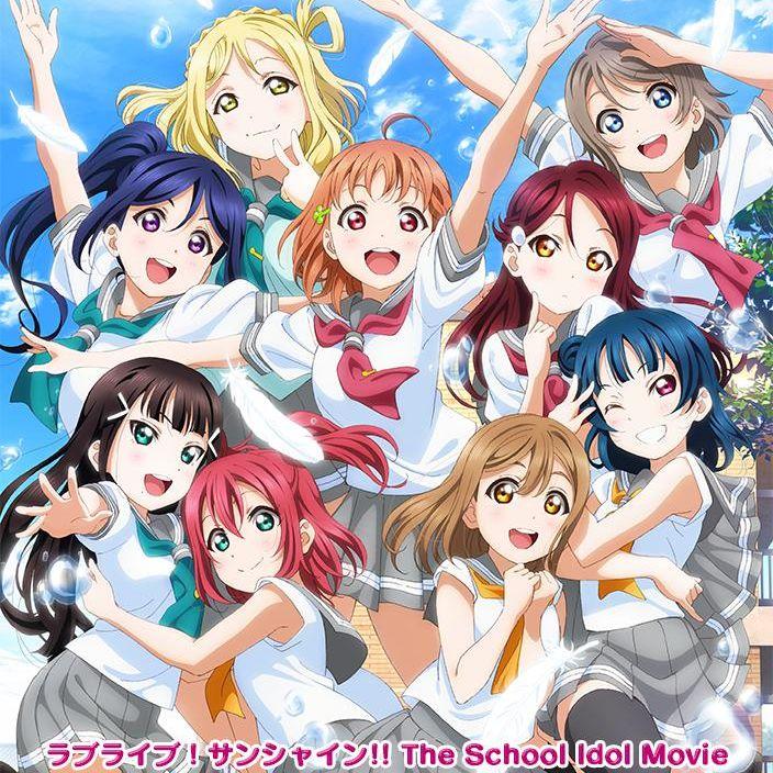 Film Anime Musical Terbaik tahun 2019