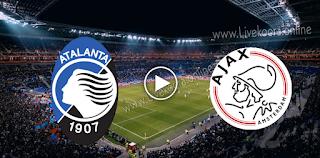 مشاهدة مباراة أتلانتا وأياكس أمستردام بث مباشر بتاريخ 27-10-2020 في دوري أبطال أوروبا
