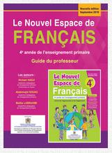 Guide le nouvel espace de français 4AEP