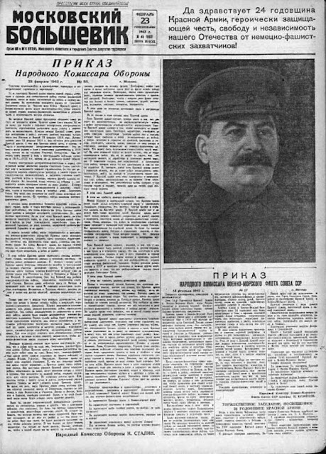 Stalin on the cover of Moscow Bolshevik, 23 February 1942 worldwartwo.filminspector.com