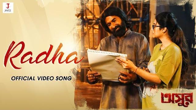 রাধা বাংলা গান লিরিক্স । Radha Song Lyrics In Bengali - Asur