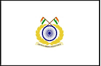 CRPF Head Constable Recruitment 2020