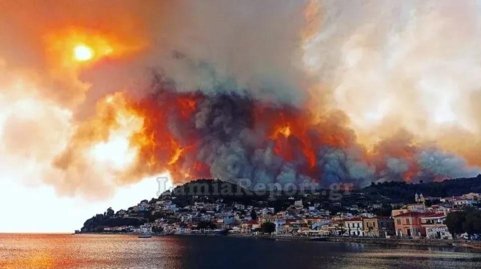 Λίμνη Ευβοίας:Kαμένα σπίτια και αυτοκίνητα,  δεν έχει παραιτηθεί κανένας αναίσθητος  υπάλληλος ελληνόφωνων (vid)