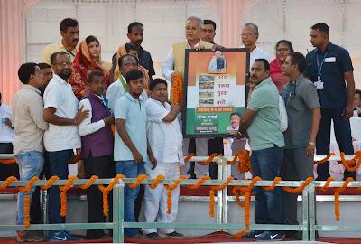 मुख्यमंत्री ने किया लोक मड़ई एवं कृषि मेले का शुभारंभ