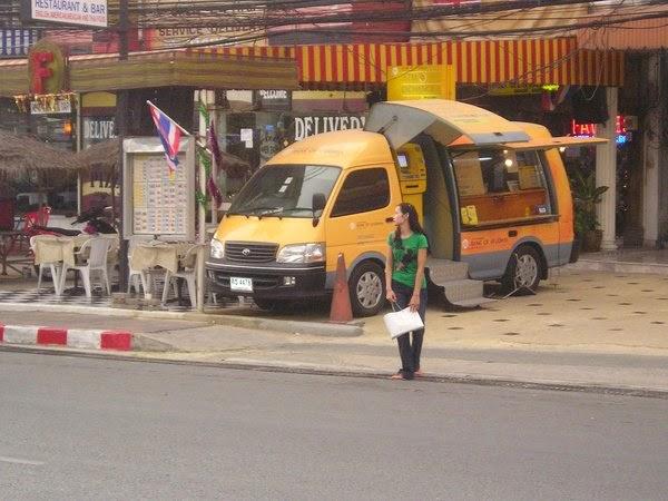 Минибас банк Таиланд