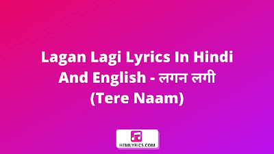 Lagan Lagi Lyrics In Hindi And English - लगन लगी (Tere Naam)