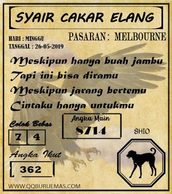 SYAIR MELBOURNE 26-05-2019
