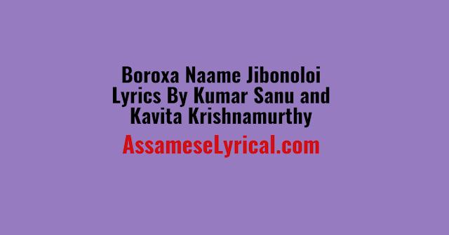 Boroxa Naame Jibonoloi Lyrics
