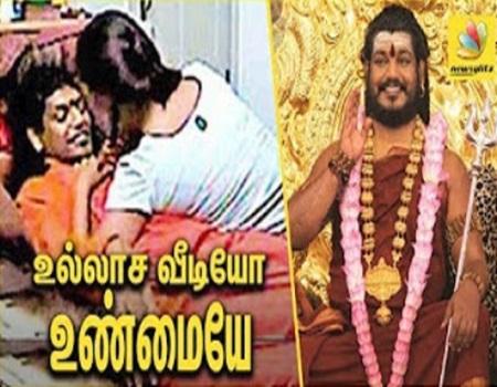 Nithyananda – Ranjitha video is True | Forensic Report