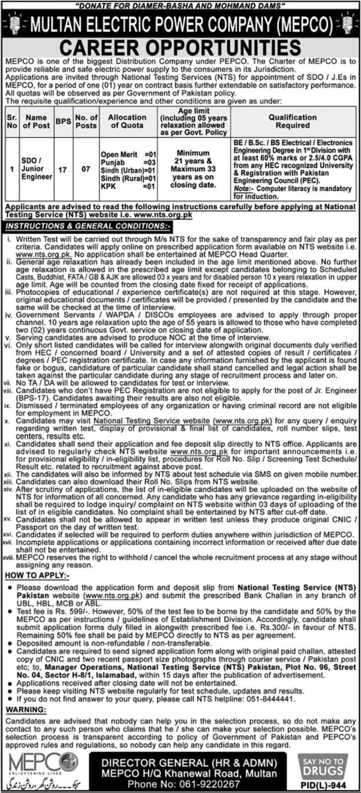 Multan Electric Power Company MEPCO Jobs 2019 Wapda