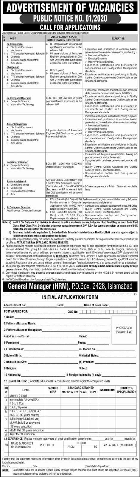 Public Sector Organization Jobs 2020 P.O.Box 2428 Islamabad