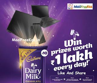 Dairy Milk Daily Big Prizes