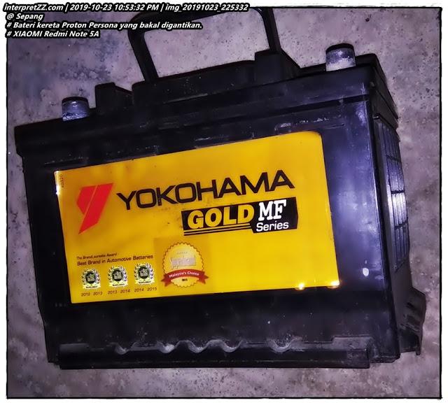 Gambar bateri kereta Yokohama Gold MF Series untuk kereta Proton Persona.
