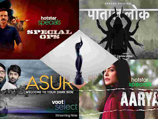 FilmFare 2020 OTT Awards All Nominated & Winners, What is specialty?