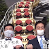 Japan rollercoaster riders told to keep silent and 'scream inside your heart'
