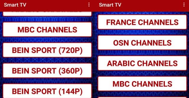 كيفية تنزيل تطبيق smart tv