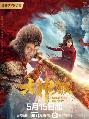 Đại Thần Hầu - Great God Monkey (2020)