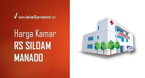 Tarif Kamar RS Siloam Manado