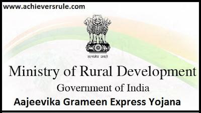 Aajeevika Grameen Express Yojana- Complete Review