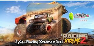 تحميل لعبة راسينغ إكستريم Racing Xtreme 2 مهكرة آخر إصدار للأندرويد