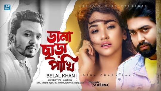 Dana Chara Pakhi Lyrics by Belal Khan
