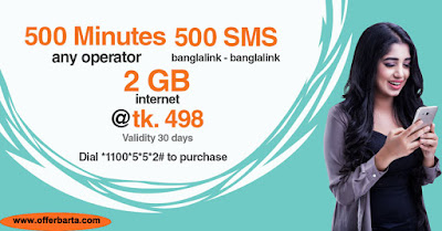 Banglalink 500 Minutes 500 SMS And 2GB Internet New Bundle Offer - posted by www.offerbarta.com