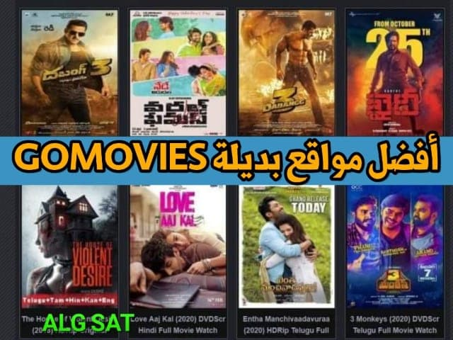 Gomovies-Movies -Stream Movies-Watch Movies Online