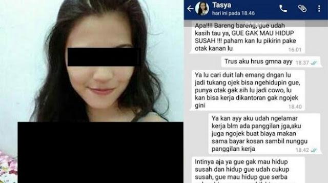 Netizen Geram Lihat Isi Chattingan Cewek Matre Dan Pacarnya, Apa Komentar Anda?