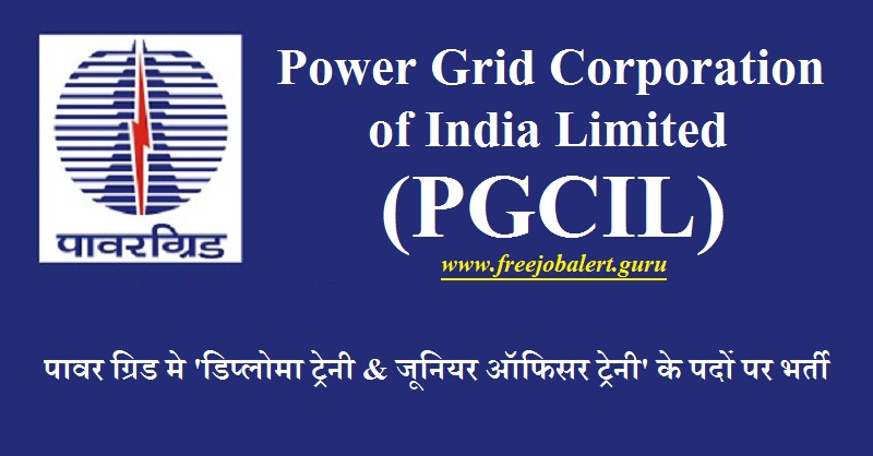Power Grid Corporation of India Limited, PGCIL, Bijli Vibhag, Bijli Vibhag Recruitment, Trainee, Diploma Trainee, Officer Trainee, Diploma, Post Graduation, Latest Jobs, power grid logo