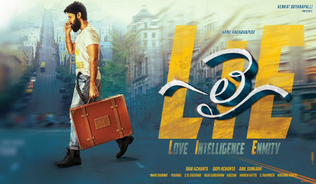 Lie Movie Review, Rating, Public Talk, Story, Box Office Collection