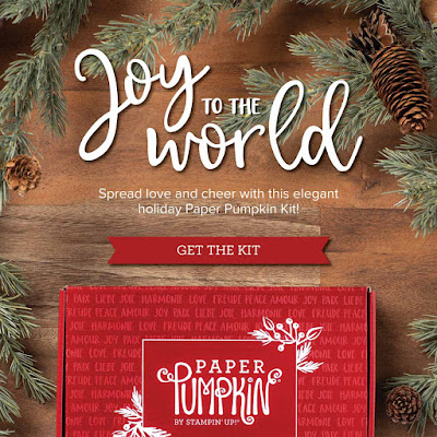 Cherry Cobbler Designer box for the Joy to the World October Paper Pumpkin Kit