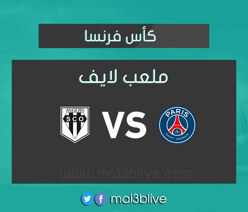 مشاهدة مباراة باريس سان جيرمان وأنجيه بث مباشر اليوم الموافق 2021/04/21 في كأس فرنسا