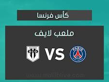 نتيجة مباراة باريس سان جيرمان وأنجيه اليوم الموافق 2021/04/21 في كأس فرنسا
