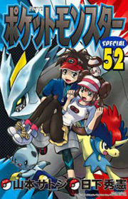 Pokemon Adventures Manga