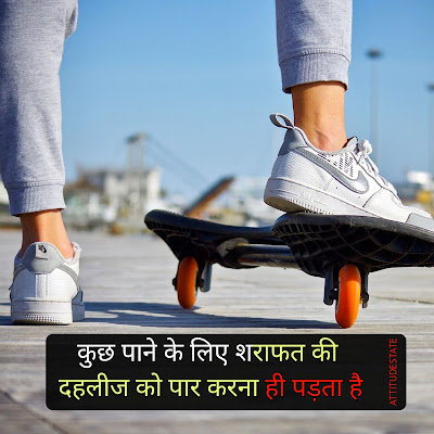 Shayari Instagram Captions For Girls In Hindi - Daily Quotes