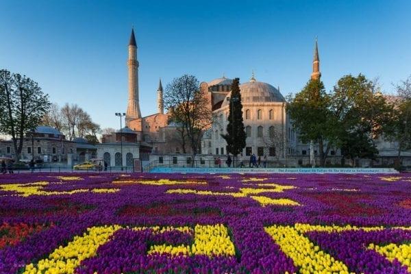 منتزهات اسطنبول