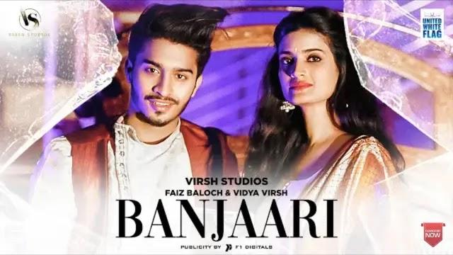Banjaari Lyrics - Faiz Baloch