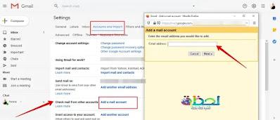طريقة إنشاء حساب Gmail لطفلك لمنع الإعلانات من الجهاز