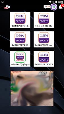 تطبيق Iptv Kaced Pro لمشاهدة قنوات بي ان سبورت الرياضية و القنوات الاجنبية العالمية