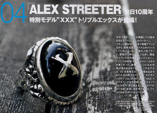 angel heart ring with triple x by alex streeter