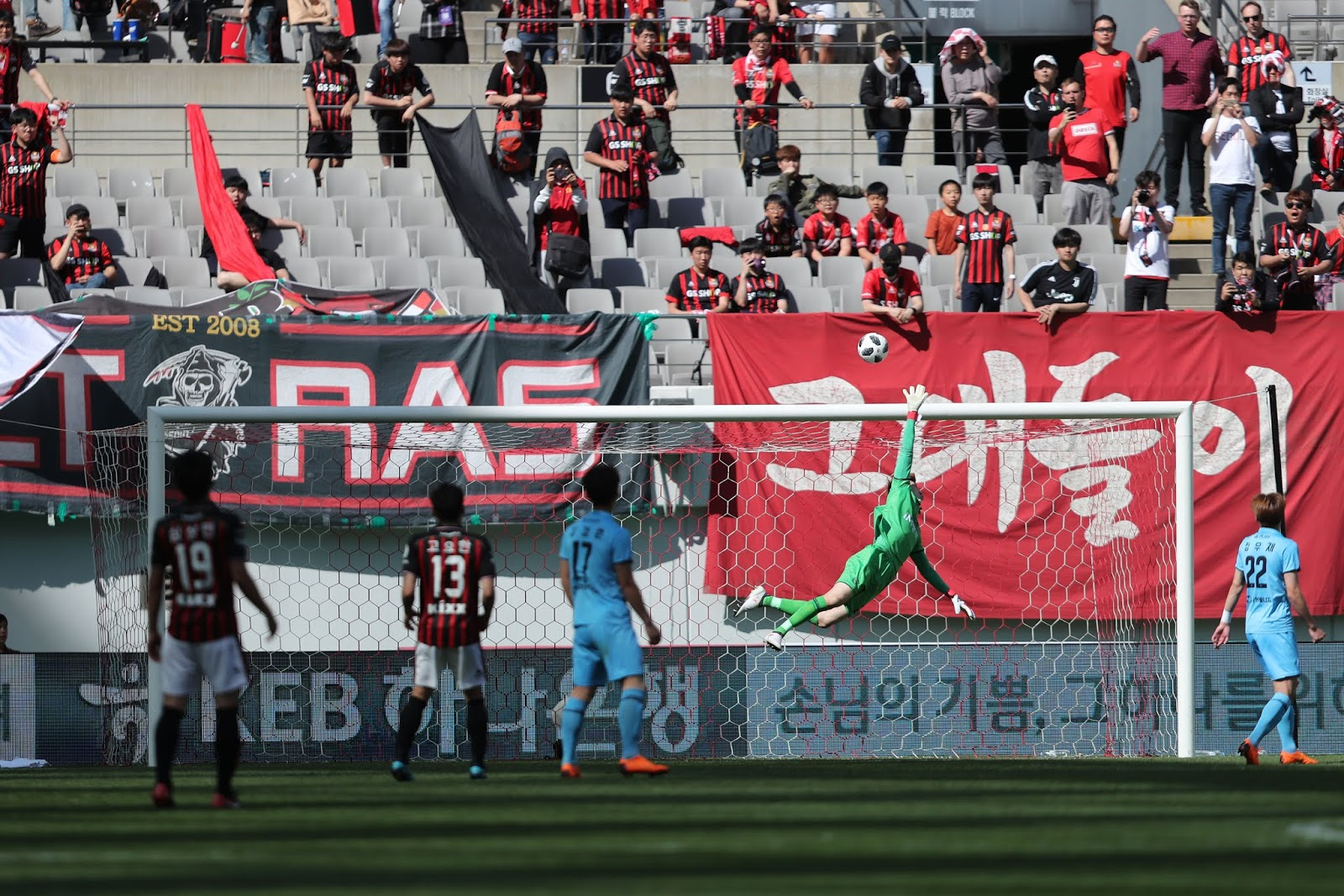Jo Hyun-woo in action for Daegu FC Vs FC Seoul